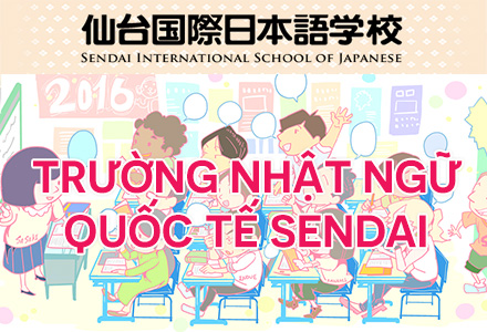 Trường Sendai International School of Japanese