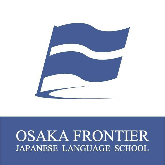 Trường OSAKA FRONTIER JAPANESE LANGUAGE SCHOOL